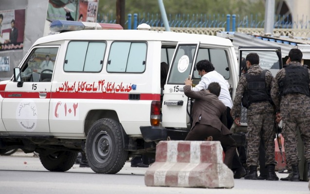Əfqanıstanda hava hücumu nəticəsində bir ailənin 11 üzvü ölüb