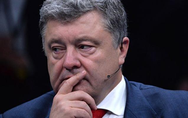 Poroşenkoya qarşı yeni cinayət işi açıldı