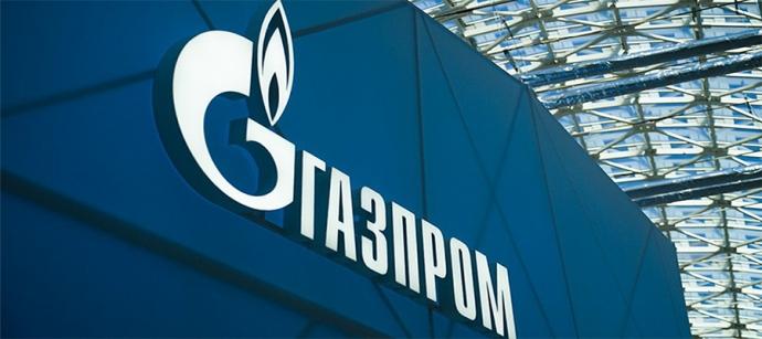 «Qazprom»un xarici aparatlarını peydkən söndürdülər