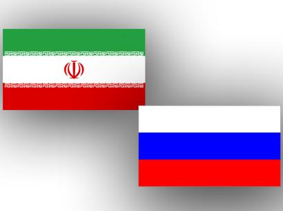 İran və Rusiya Buşer nüvə elektrik stansiyasının tikintisinə başlayır
