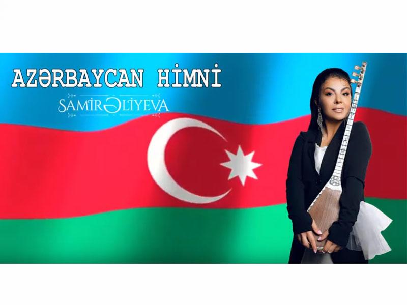 Dövlət himnimizi sazda ifa etdi – Aşıq Samirədən daha bir yenilik – VİDEO