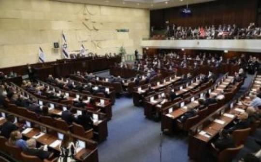İsrail Knesseti özünü buraxmaq barədə qərar qəbul etdi