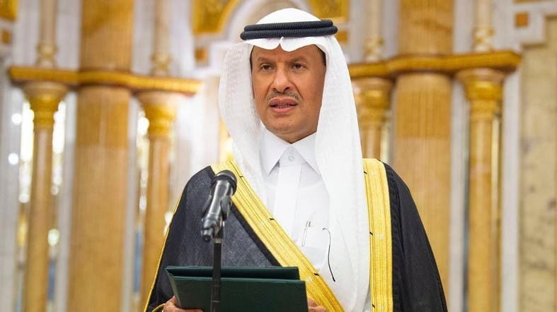 """""""Saudi Aramco""""nun bazar dəyəri 2 trilyon dolları keçəcək"""" – Əbdüləziz bin Salman"""