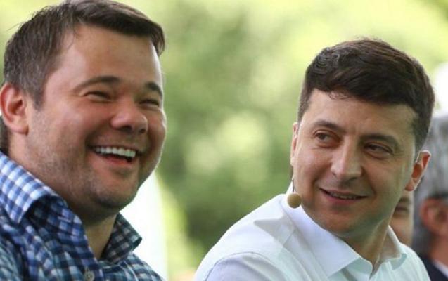 Ukrayna Prezident Administrasiyasının rəhbərinə qarşı cinayət işi açıldı