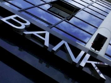 Azərbaycanda 30 bankın ümumi aktivləri 32,7 milyard manat təşkil edir – HESABAT