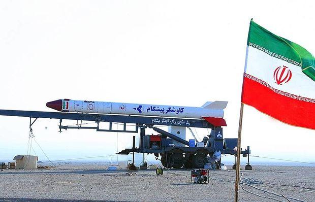 İranda insanları 190 km. hündürlüyə qaldıra biləcək kapsulalar hazırlanır –