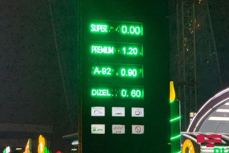 Azərbaycanda benzin ucuzlaşdı –