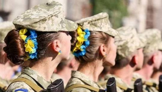 Ukrayna ordusundakı qadınların sayı açıqlandı: 902-si yüksək rütbəlidir