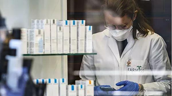 İtaliyada koronavirus qurbanlarının sayı 200-ü ötdü
