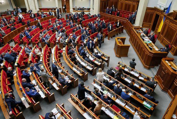 """Ukraynalı deputat: """"Ölkə parlament respublikasına çevrilə bilər"""""""